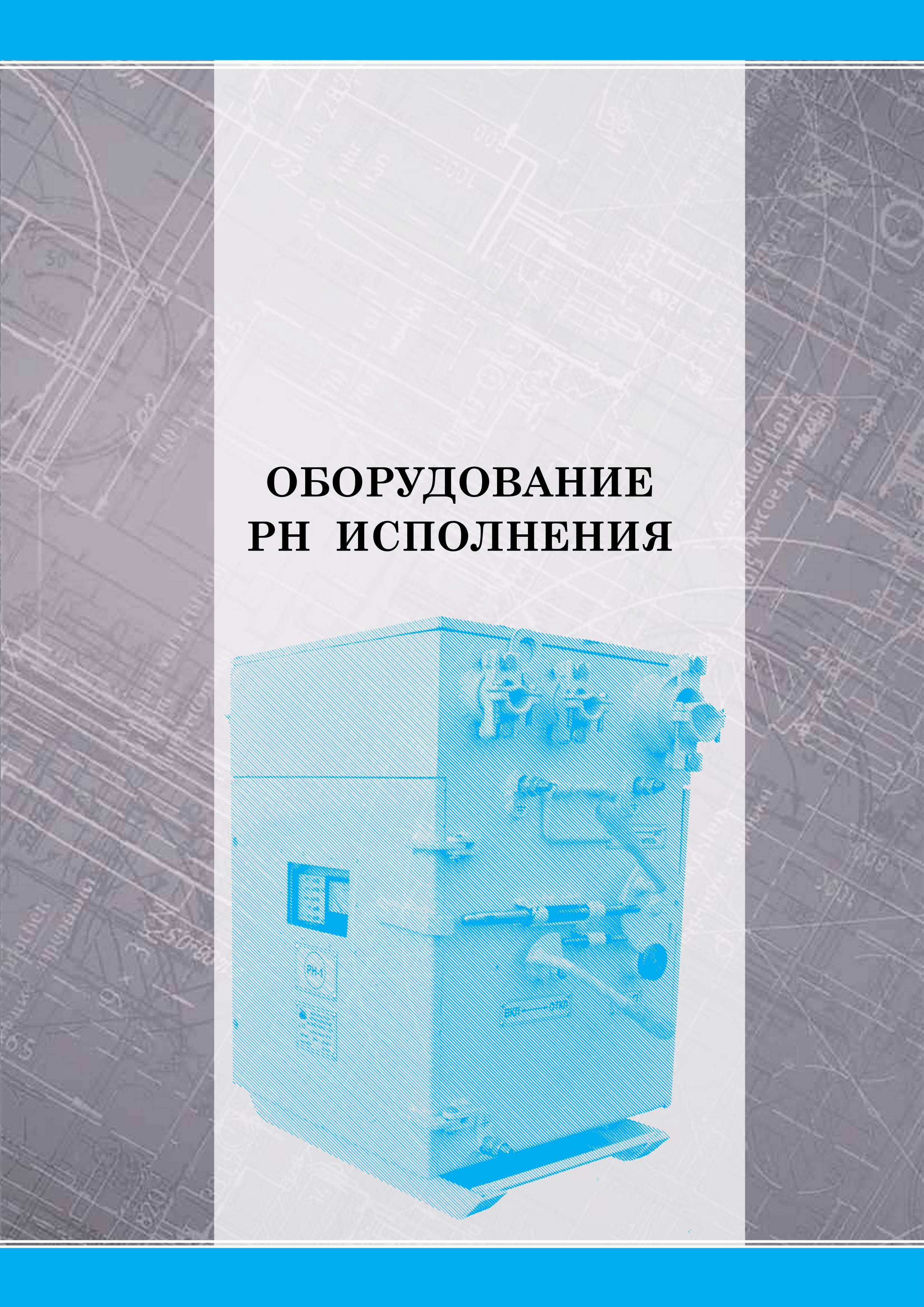 Каталог 2019_1_53